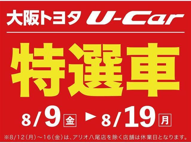S チューン ブラック バックモニター 期間セール(2枚目)