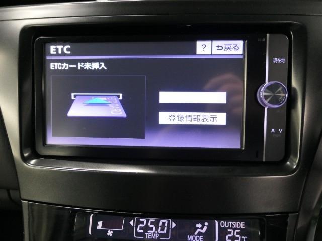 S チューン ブラック バックモニター 期間セール(8枚目)