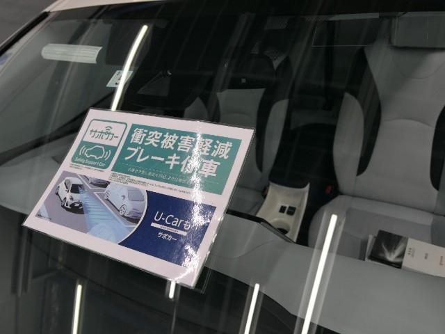 「トヨタ」「プリウス」「セダン」「大阪府」の中古車7