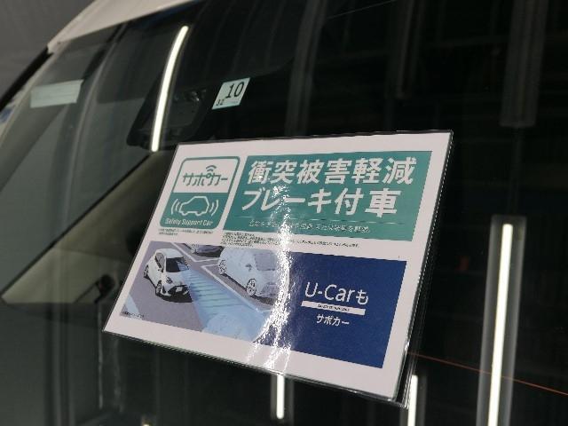 「トヨタ」「シエンタ」「ミニバン・ワンボックス」「大阪府」の中古車6