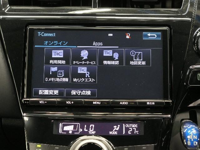 「トヨタ」「プリウスα」「ミニバン・ワンボックス」「大阪府」の中古車8