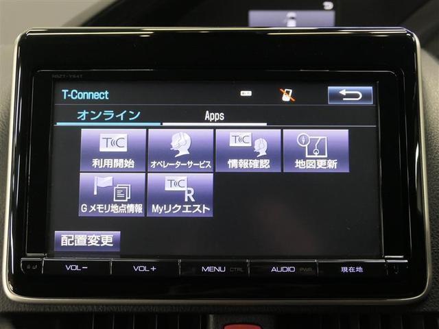 Gi 9インチTコネクトナビ フルセグ DVD再生 バックカメラ 衝突被害軽減システム ETC 両側電動スライド LEDヘッドランプ 乗車定員8人 3列シート アイドリングストップ 期間セール(13枚目)