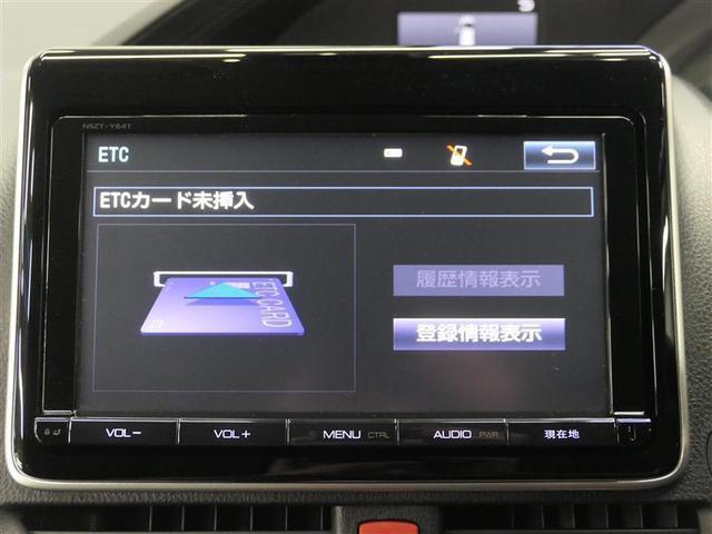 Gi 9インチTコネクトナビ フルセグ DVD再生 バックカメラ 衝突被害軽減システム ETC 両側電動スライド LEDヘッドランプ 乗車定員8人 3列シート アイドリングストップ 期間セール(15枚目)