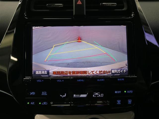 Sセーフティプラス フルセグ DVD再生 バックカメラ 衝突被害軽減システム ETC LEDヘッドランプ ICS Tコネクトナビ クリアランスソナー(14枚目)