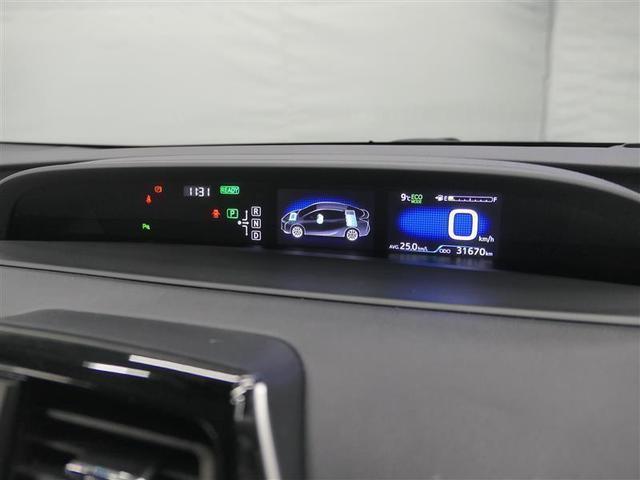 Sセーフティプラス フルセグ DVD再生 バックカメラ 衝突被害軽減システム ETC LEDヘッドランプ ICS Tコネクトナビ クリアランスソナー(16枚目)