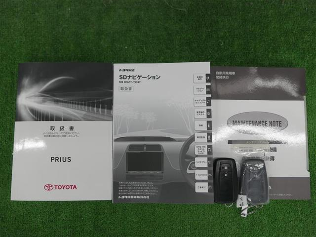 Sセーフティプラス フルセグ DVD再生 バックカメラ 衝突被害軽減システム ETC LEDヘッドランプ ICS Tコネクトナビ クリアランスソナー(19枚目)