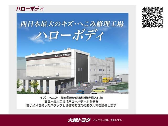 購入後のキズや凹みも西日本最大・最新設備の工場でバックアップ。水性塗料を使用し環境にも配慮しております。