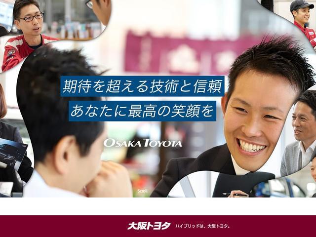 一度体験してみませんか、お客様の期待を超えること!最高の笑顔をお贈りすること!これが大阪トヨタです!!