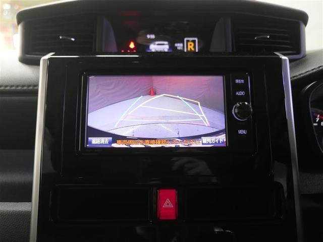 カスタムG-T フルセグ DVD再生 バックカメラ 衝突被害軽減システム 両側電動スライド LEDヘッドランプ アイドリングストップ(10枚目)