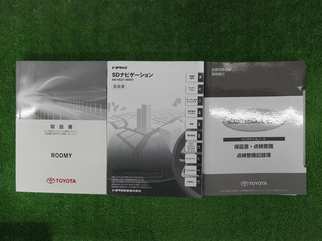 カスタムG-T フルセグ DVD再生 バックカメラ 衝突被害軽減システム 両側電動スライド LEDヘッドランプ アイドリングストップ(19枚目)