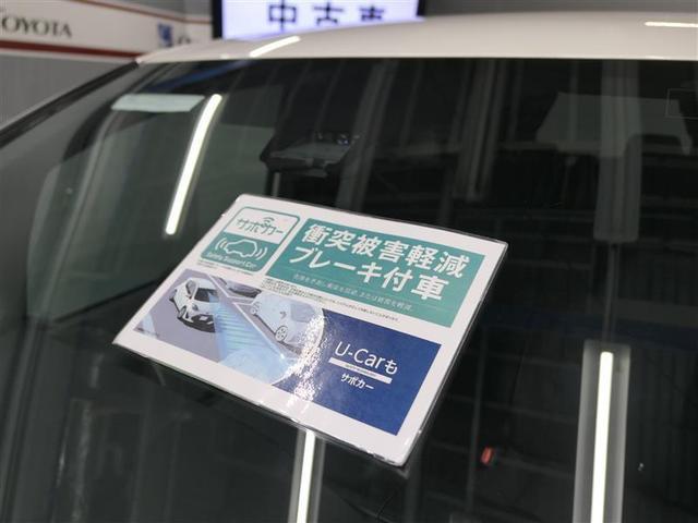 Xi 9インチTコネクトナビ DVD再生 バックカメラ 衝突被害軽減システム ETC 電動スライドドア LEDヘッドランプ 乗車定員7人 3列シート アイドリングストップ(7枚目)