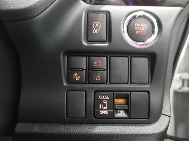 Xi 9インチTコネクトナビ DVD再生 バックカメラ 衝突被害軽減システム ETC 電動スライドドア LEDヘッドランプ 乗車定員7人 3列シート アイドリングストップ(9枚目)