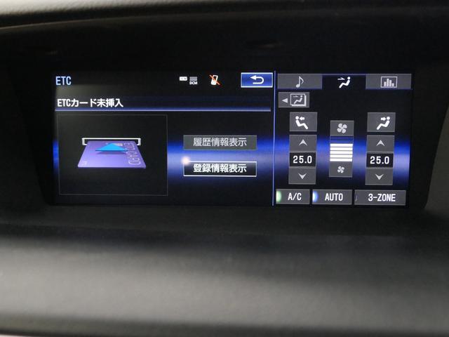 GS300h バージョンL 本革 ETC2.0 期間セール(7枚目)