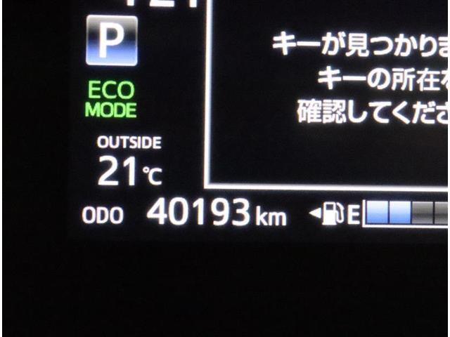 ハイブリッドG クエロ 車検整備付き 衝突軽減ブレーキ ワンオーナー 車線逸脱警報 先進ライト 両側電動スライドドア LEDヘッドランプ(5枚目)