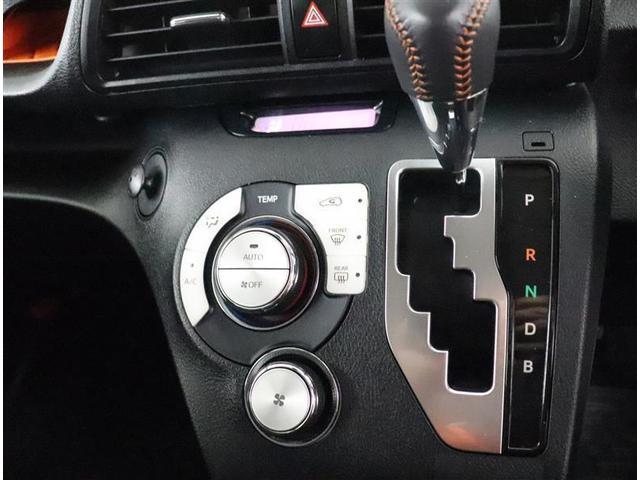 ハイブリッドG クエロ 車検整備付き 衝突軽減ブレーキ ワンオーナー 車線逸脱警報 先進ライト 両側電動スライドドア LEDヘッドランプ(7枚目)