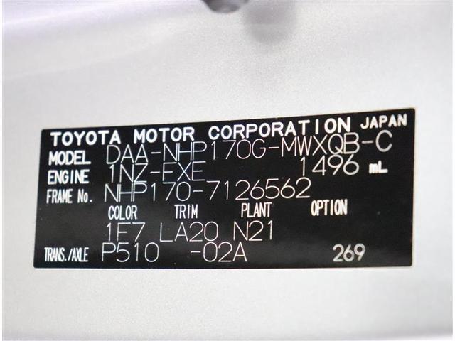 ハイブリッドG クエロ 車検整備付き 衝突軽減ブレーキ ワンオーナー 車線逸脱警報 先進ライト 両側電動スライドドア LEDヘッドランプ(20枚目)