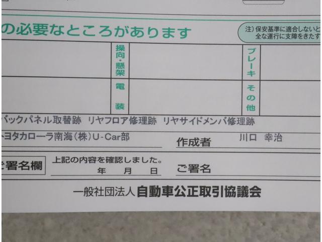 G-T 衝突軽減ブレーキ 純正ナビ バックモニター ETC(18枚目)