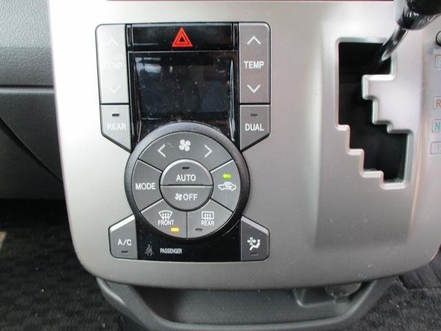 ZS 煌II HDDナビ 両側電動ドア スマートキー(15枚目)