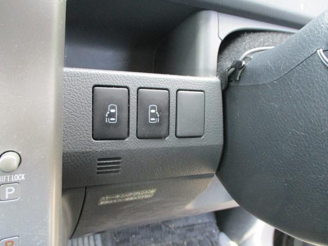 ZS 煌II HDDナビ 両側電動ドア スマートキー(16枚目)