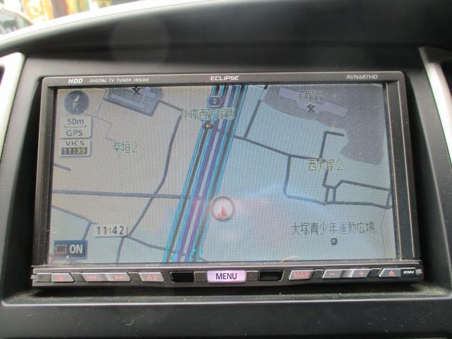 ハイウェイスター 両側電動 HDDナビ フルセグTV HID(13枚目)