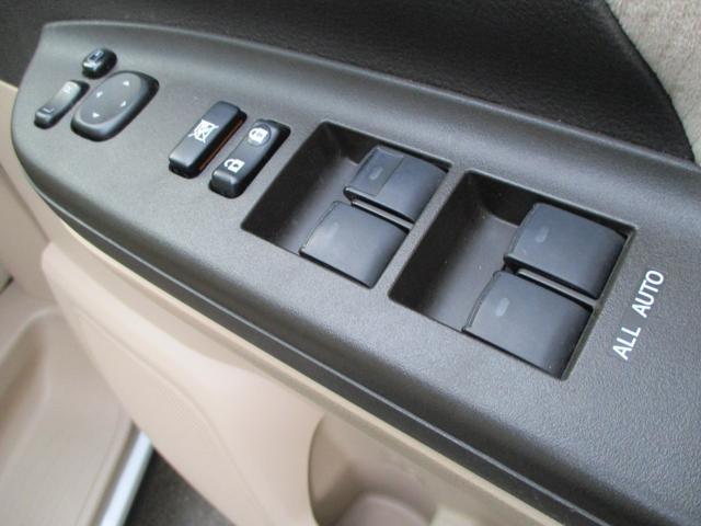 240X 両側電動 エアロ HDDナビ フルセグ Bカメラ(8枚目)