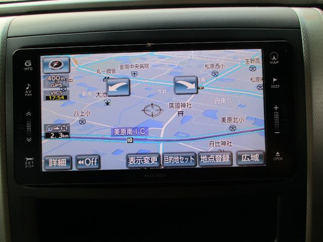 240X 両側電動 エアロ HDDナビ フルセグ Bカメラ(9枚目)