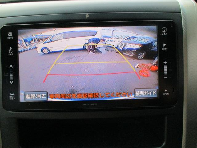 240X 両側電動 エアロ HDDナビ フルセグ Bカメラ(10枚目)