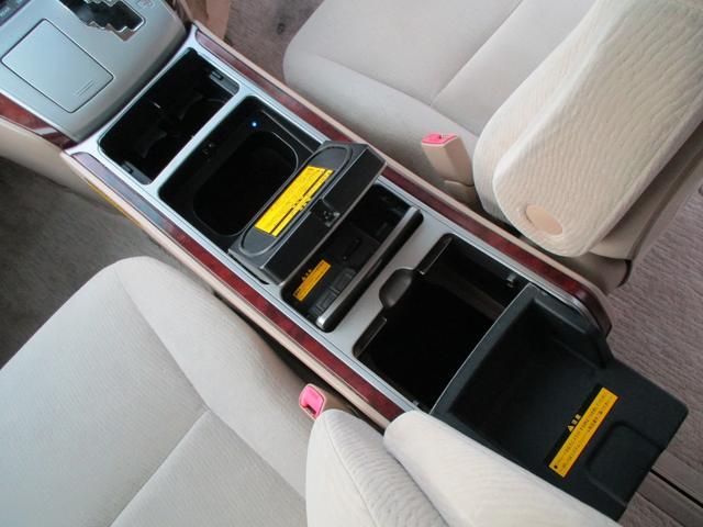 240X 両側電動 エアロ HDDナビ フルセグ Bカメラ(11枚目)