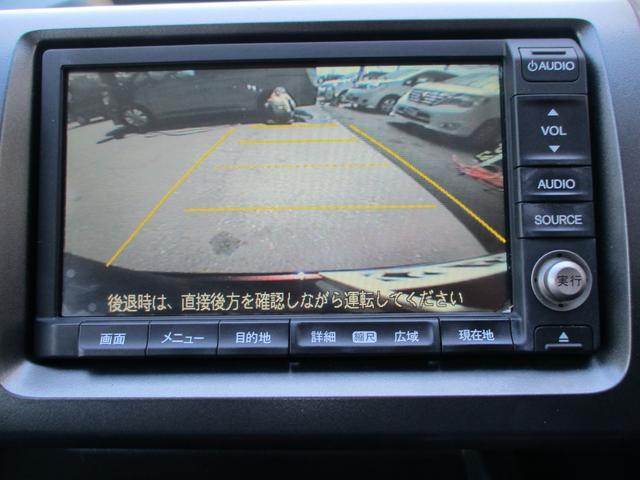 Z ワンオーナー 両側電動 HDDナビ TV Bカメラ(13枚目)