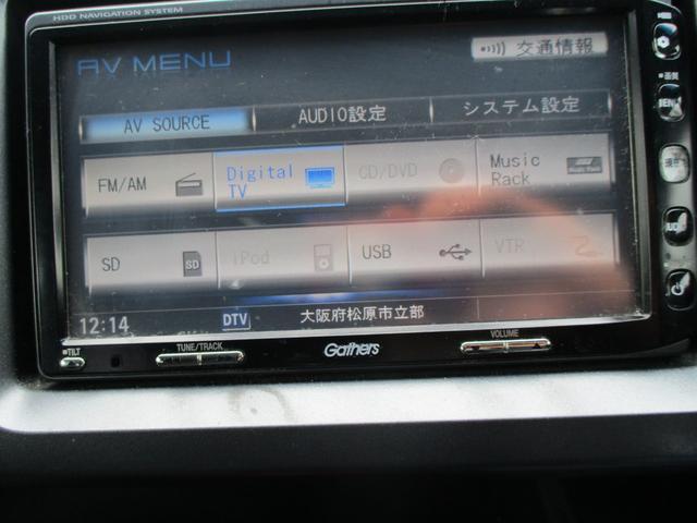 Z 両側電動 HDDナビ フルセグTV Bカメラ ETC(12枚目)