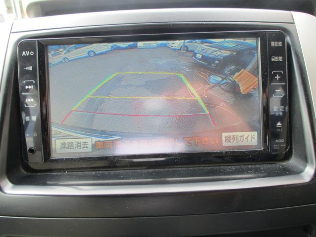 S Gエディション 両側電動 HDDナビ フルセグTV(14枚目)