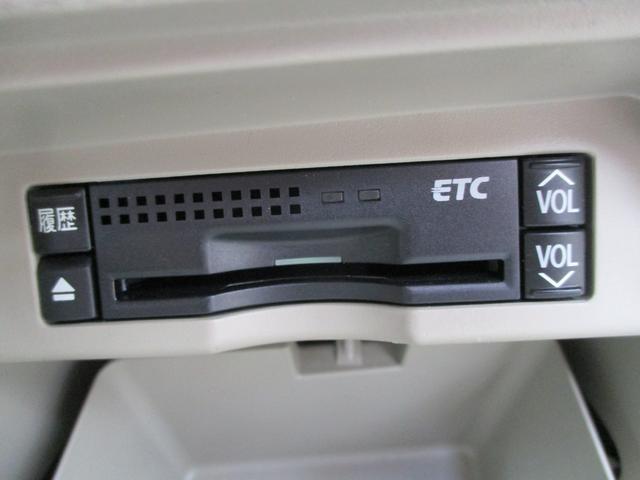S Gエディション 両側電動 HDDナビ フルセグTV(18枚目)