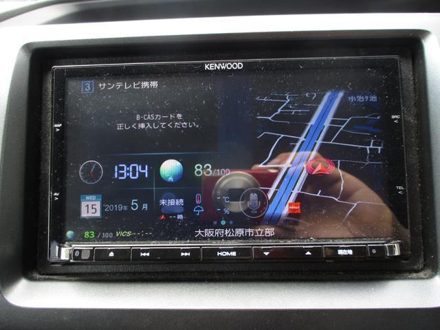 S スマートキー SDナビ フルセグ ETC Bカメ(14枚目)