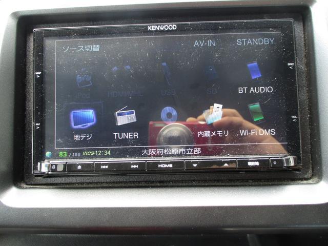 S スマートキー SDナビ フルセグ ETC Bカメ(16枚目)