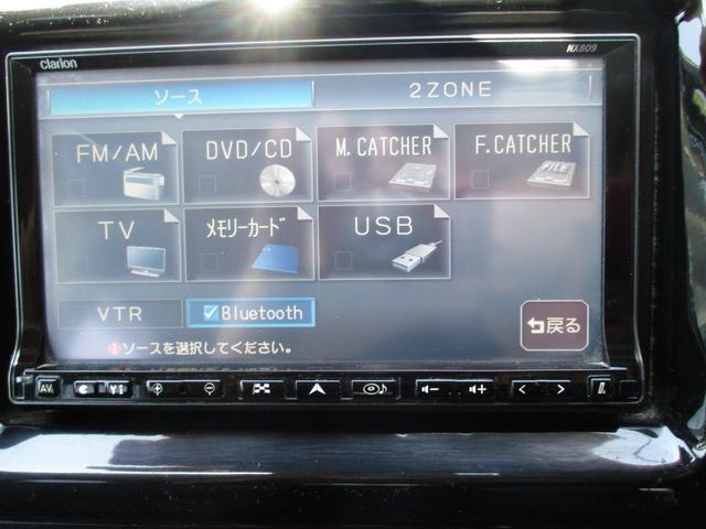 S ワンオーナー 全記録簿 HDD フルセグTV(12枚目)