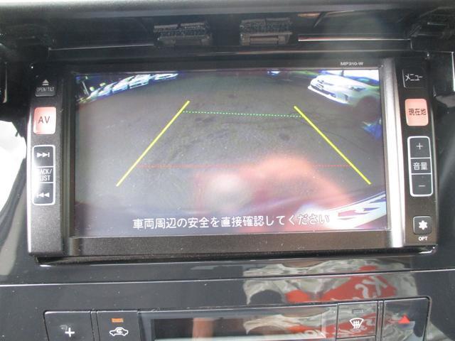 ハイウェイスター 両側電動 ナビ TV Bカメラ HID(16枚目)