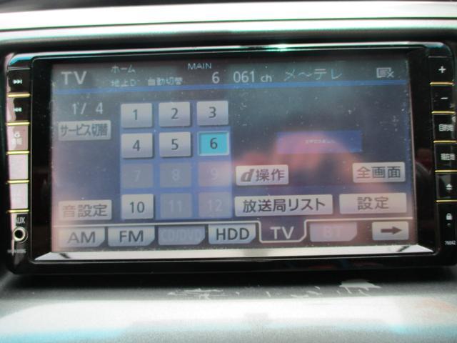 2.4アエラス Gエディション 両側電動 HDDナビ TV(12枚目)