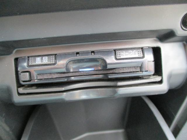 2.4Z プラチナムセレクション 両側電動 HDDナビ(16枚目)