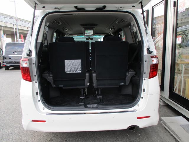 240S 両側電動 後席TV フルセグ Bカメラ ETC(7枚目)