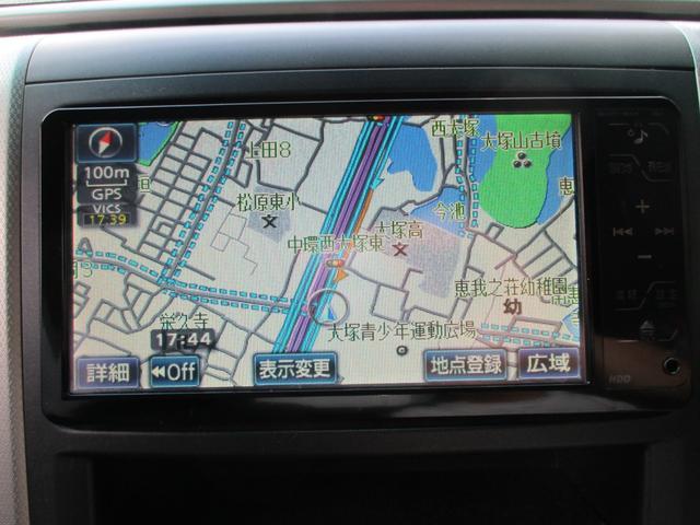 240S 両側電動 後席TV フルセグ Bカメラ ETC(14枚目)
