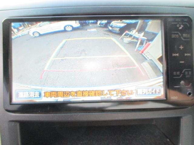 240S 両側電動 後席TV フルセグ Bカメラ ETC(15枚目)