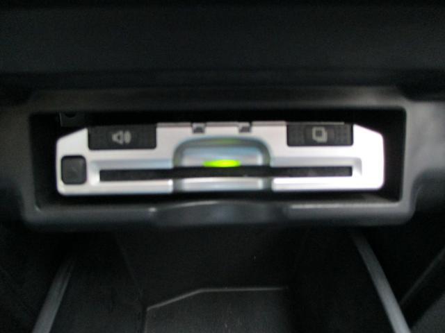 240S 両側電動 後席TV フルセグ Bカメラ ETC(18枚目)