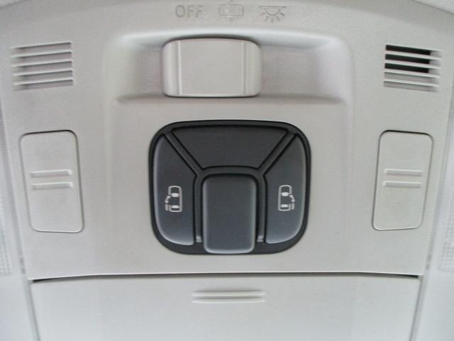 240S 両側電動 後席TV フルセグ Bカメラ ETC(20枚目)