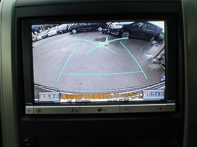 240S 後期型 両側電動 8型ナビ B Sカメラ TV(18枚目)