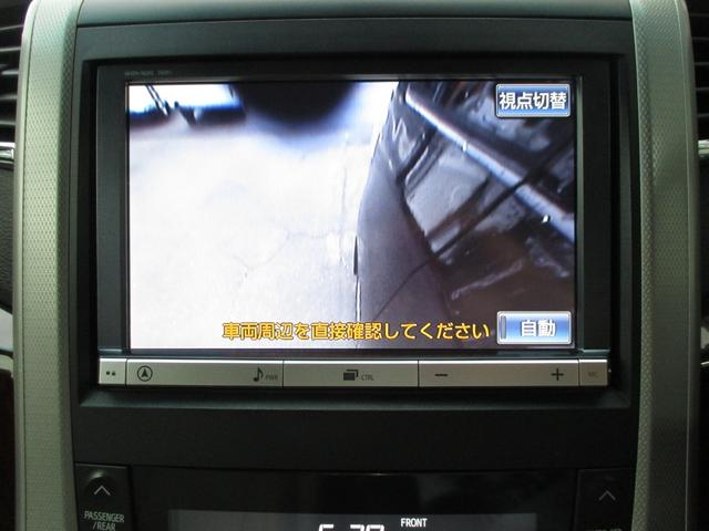 240S 後期型 両側電動 8型ナビ B Sカメラ TV(19枚目)