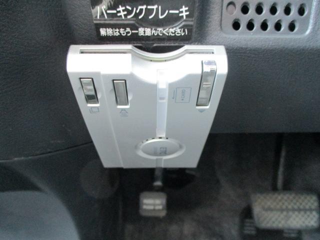 「ホンダ」「ライフ」「コンパクトカー」「大阪府」の中古車13