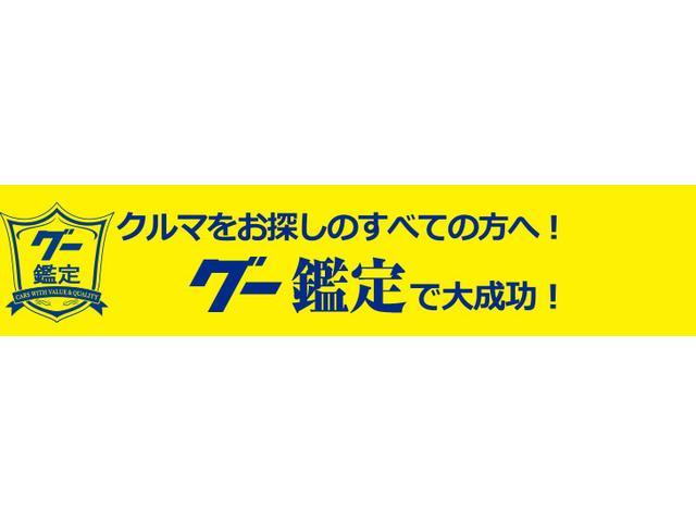 「ホンダ」「ライフ」「コンパクトカー」「大阪府」の中古車29