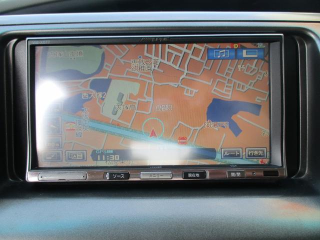 アエラス 両側電動 HDDナビ 後席TV Bカメラ フルセグ(10枚目)