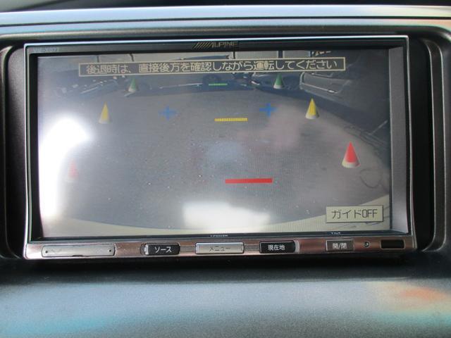 アエラス 両側電動 HDDナビ 後席TV Bカメラ フルセグ(11枚目)