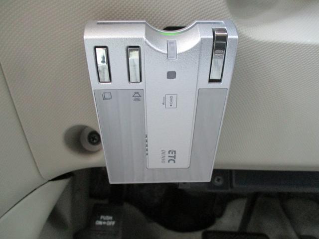アエラス 両側電動 HDDナビ 後席TV Bカメラ フルセグ(20枚目)
